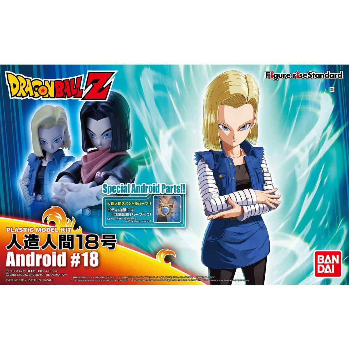 【新商品】Figure-riseStandard 人造人間18号も同時発売! シリーズ初の女性キャラクターで、表情パーツ