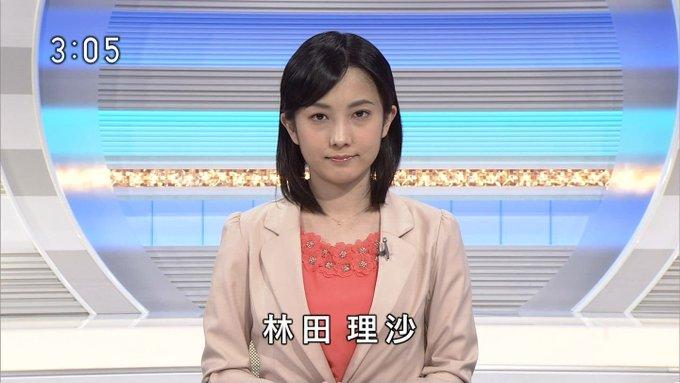林田理沙の画像 p1_12