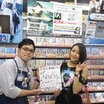 【☆ご来店☆】本日!4thシングル「I4U」をリリースされたMICHIさんがご来店して下さいました!看板や色紙にサインを