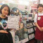 【ご来店】#MICHI さん4thシングル「I4U」が好評発売中ゲマ!本日はご本人様にもご来店いただきました!ありがとう