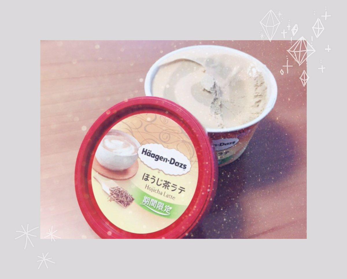これやばいめっちゃ美味しい(●´ー`●) 我慢出来なくて二口食べてから写真撮ったのはご愛嬌。 https://t.co/2VE3X4jD9X