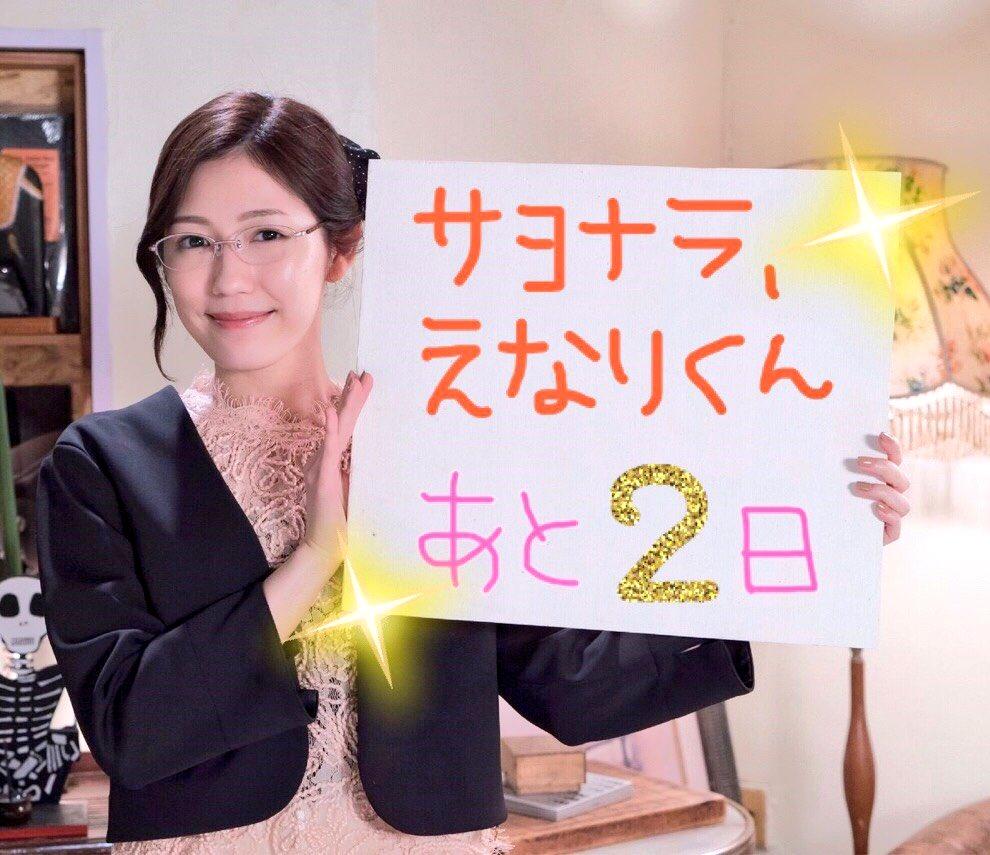 ▼▲ 別冊AKB48★まゆゆこと渡辺麻友ちゃんが可愛いお知らせvol.911 ▼▲©2ch.netYouTube動画>110本 ->画像>936枚