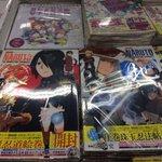 【新刊情報】「NARUTO THE ANIMATION CHRONICLE 天・地」好評発売中アニ☆当店でお買い上げいた