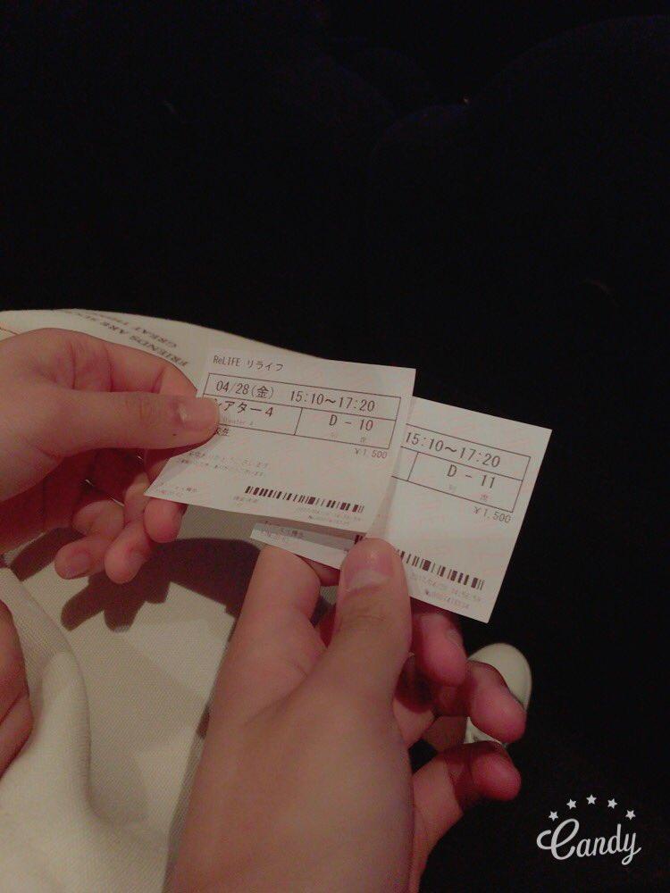 映画day\(^o^)/一度しかない青春を、今をもっと大切に生きようと、改めて考えさせられる映画でした☺️#ReLIFE