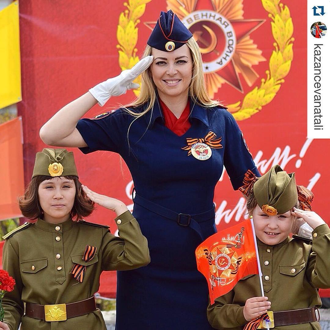 Зайдите на страницу девушки по имени юля ставрина из города москва!