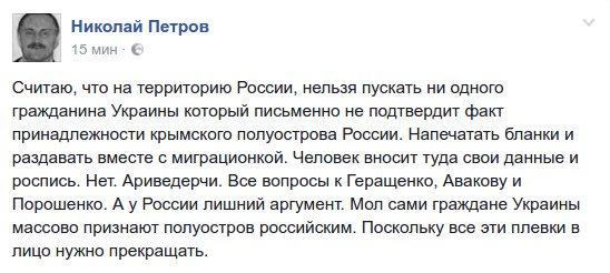 #Россия
