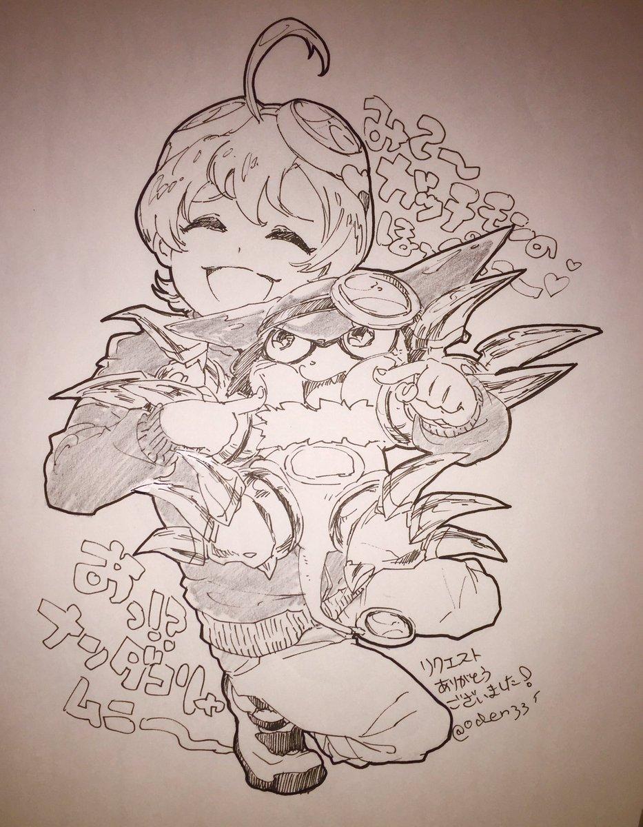 #オデンのリクエストボックスこんばんは!りくぼから、ハル君とガッチモン(セリフ付き)!初描きだ〜〜めでたい🌸おふざけじゃ