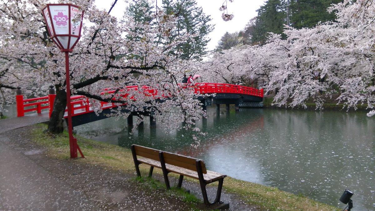 ふらいんぐうぃっちコミック第2巻の表紙の場所#弘前公園