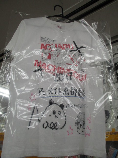 【書籍情報】NAOE先生の大人気作『青春×機関銃』11巻が発売どすえー!NAOE先生から直筆のサイン入りTシャツを頂きま