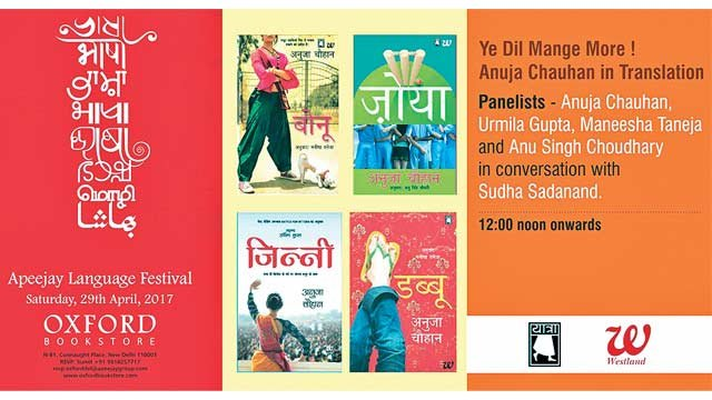 Day long festival to focus on translations