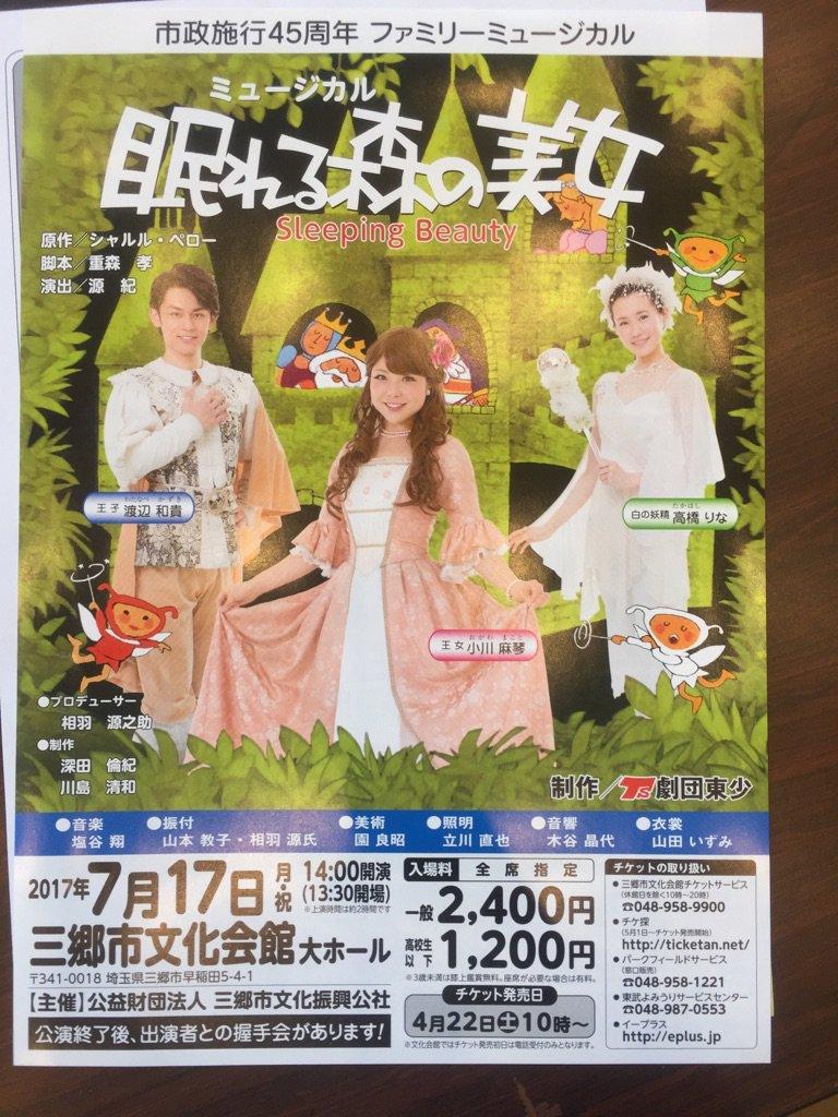 【小川】 まこ天使504 【麻琴】©2ch.netYouTube動画>2本 ->画像>147枚