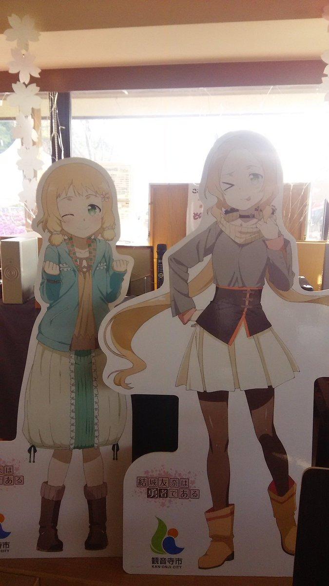 風ちゃんと樹ちゃんは一緒に並んでます🎵ヾ(@^▽^@)ノ 友奈ちゃんは桜と一緒に🎵ヾ(@^▽^@)ノ #yuyuyu