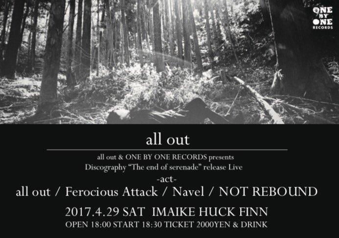 4/29(土)ハックフィン【all out & ONE BY ONE RECORDS presents The