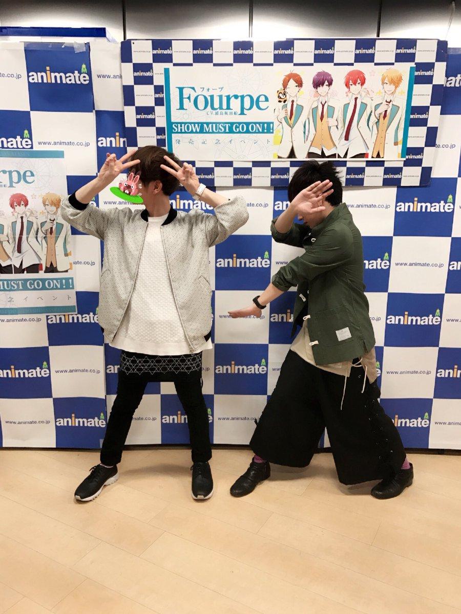 アニメイト渋谷店ありがとうございました(*^▽^*)