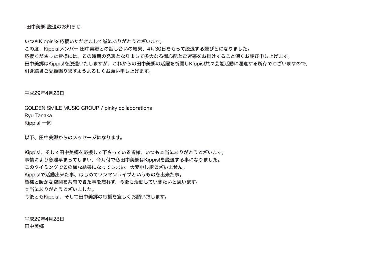 ライブアイドル地下アイドルを語るスレ24ステージ [無断転載禁止]©2ch.netYouTube動画>48本 ->画像>158枚