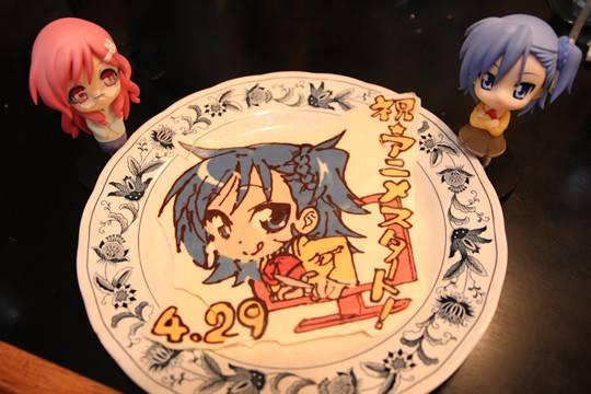 今日は4月29日は良い肉の日、この日はアニメ「宮河家の空腹」の放送開始日。当時は色々やったなぁ(´ω`*)「宮河家の空腹