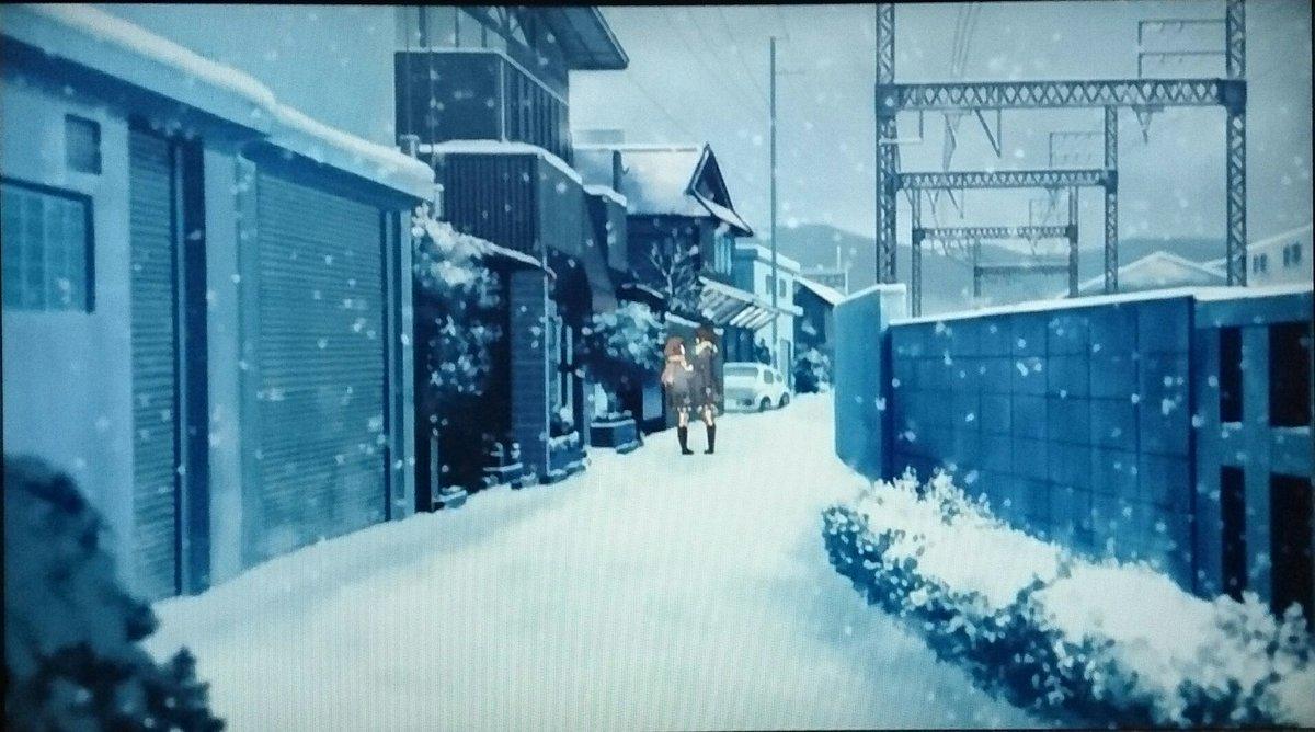 境界の彼方、12話のカット回収#kyo_kai#境界の彼方#ヤンのカット回収#誕生日聖地巡礼