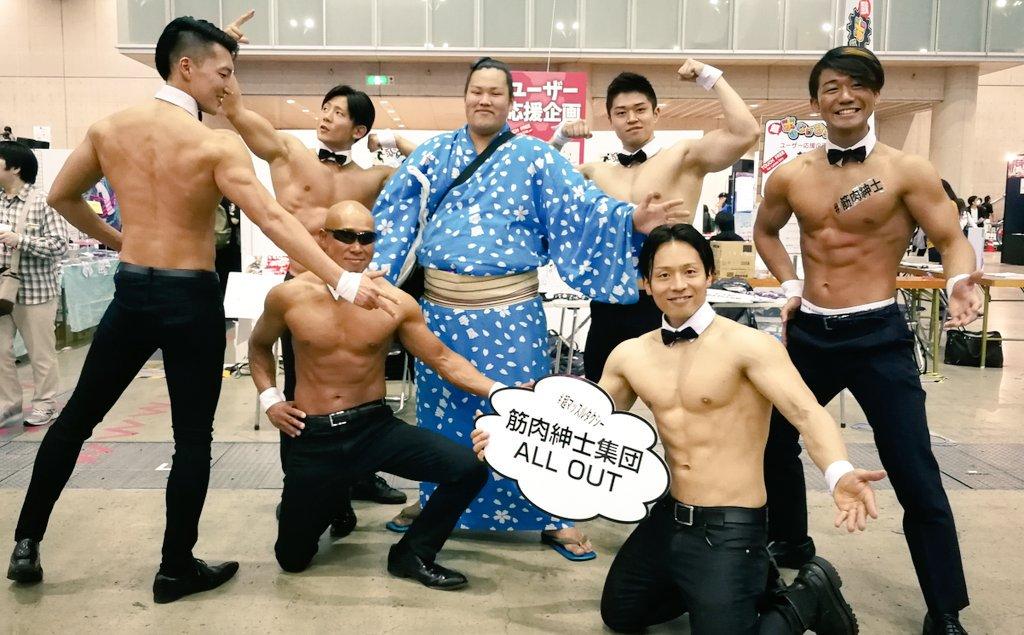 マッスルボディ筋肉紳士集団〜ALL OUT〜の皆様に囲まれて困惑する大翔樹くん。次いでメンバーを担ぎ上げ、次世代を担う約