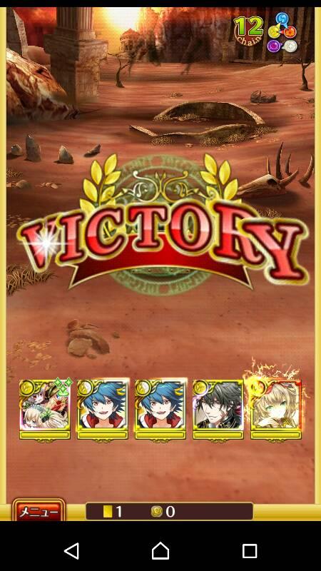 今ようやく覇眼ハード5-4まで行ったのだけど、戦士亜人縛りのサブクエ3枚抜きが初見で出来たのでパシャリ(*^_^*)総合