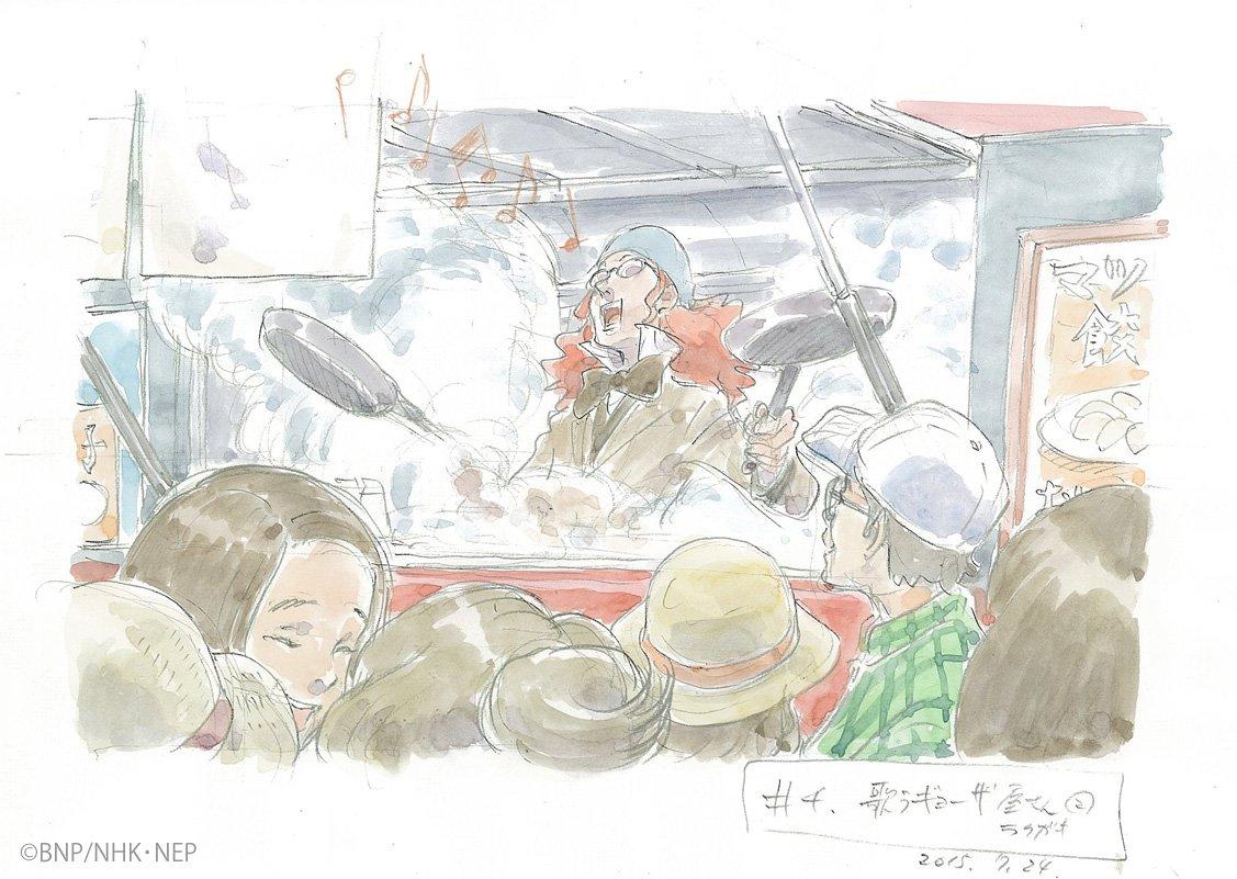 ただいま放送中の第4話の絵コンテ&演出は、山下明彦さん!かなり早い段階で参加してくださっていて、各話のシナリオを