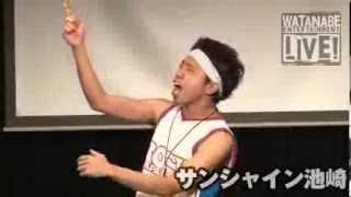 サンシャイン池崎  『魔女の宅急便』