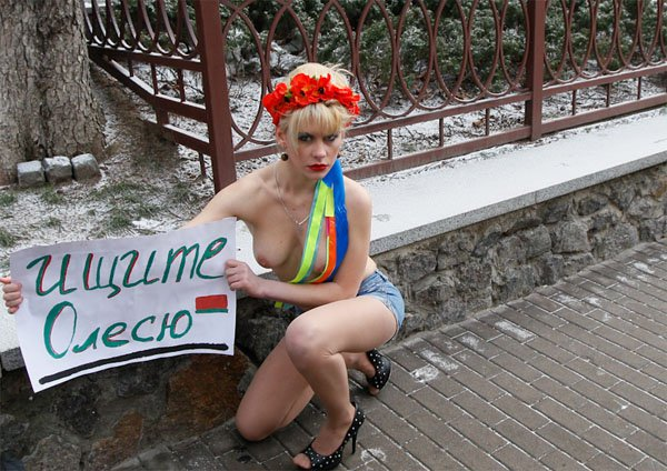 foto-prostitutok-v-ukraine