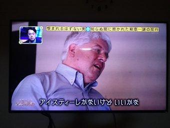 http://pbs.twimg.com/media/C-n-Ha2V0AA-IkT.jpg