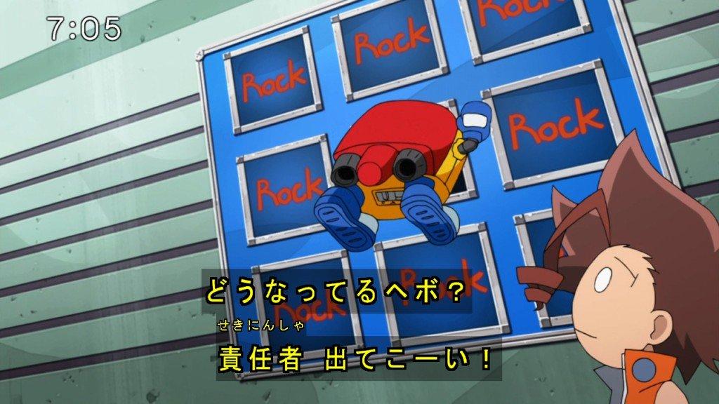 完全にロックマン #heybot