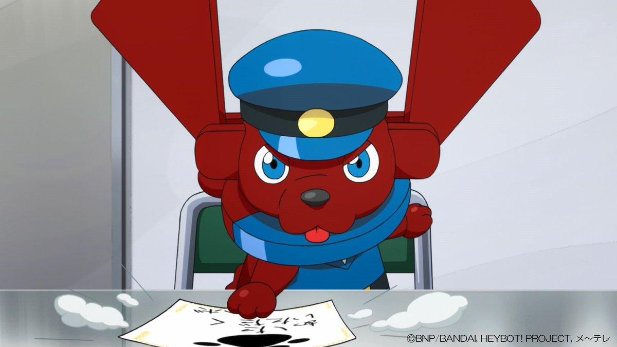 #ヘボット!5/7(日)第32話「ユカイYOUかい怪盗かい!?」ネジが島に怪盗現る!その名も『怪盗ポリドロヘボ』…ヘボ❔
