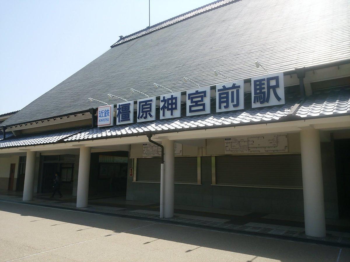 今日は用事で橿原へ聖地周りは出来ないのでサンドさんにて未来ちゃんしおりGET(*^▽^*)#kyo_kai