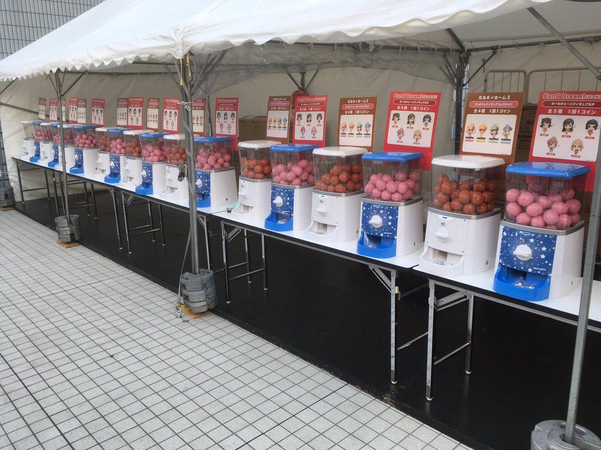【販売スタート】ブシロード10周年記念ライブin横浜アリーナ、カプセルトイコーナーの販売をスタートしております。『ミルキ