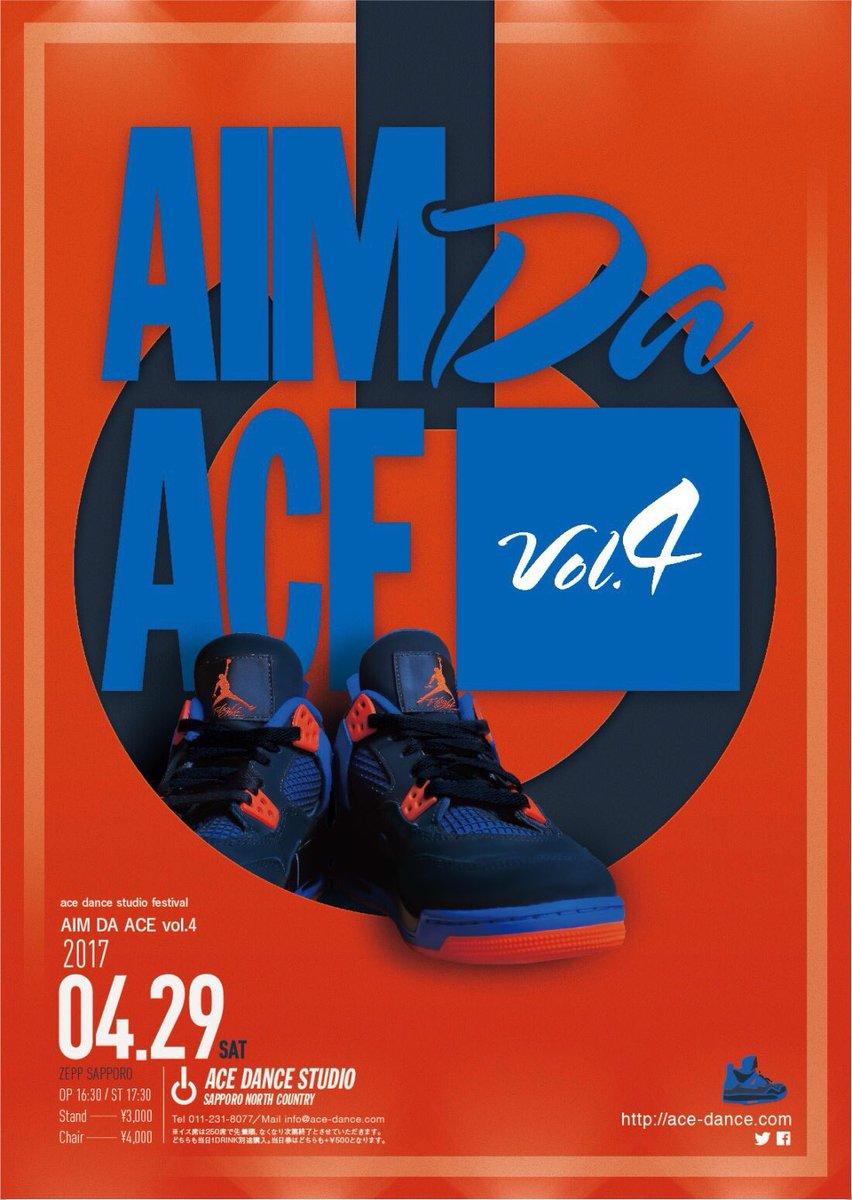 AIM Da ACE vol.4終わりました!ほんとに楽しかった!!!踊りきった感すごいあった💃ほんとにwaackって楽