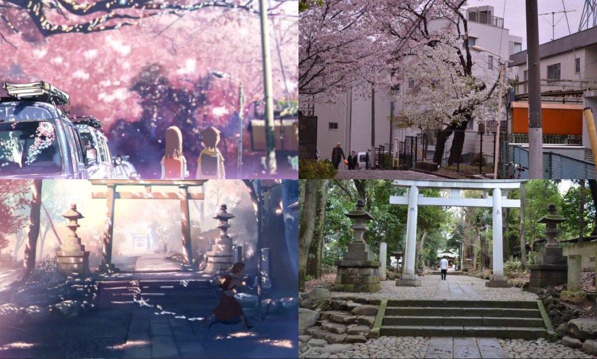 秒速5センチメートル 舞台探訪(聖地巡礼)まとめ編 - 藤横巡礼日記秒速5センチメートルで使われている東京、小山、種子島