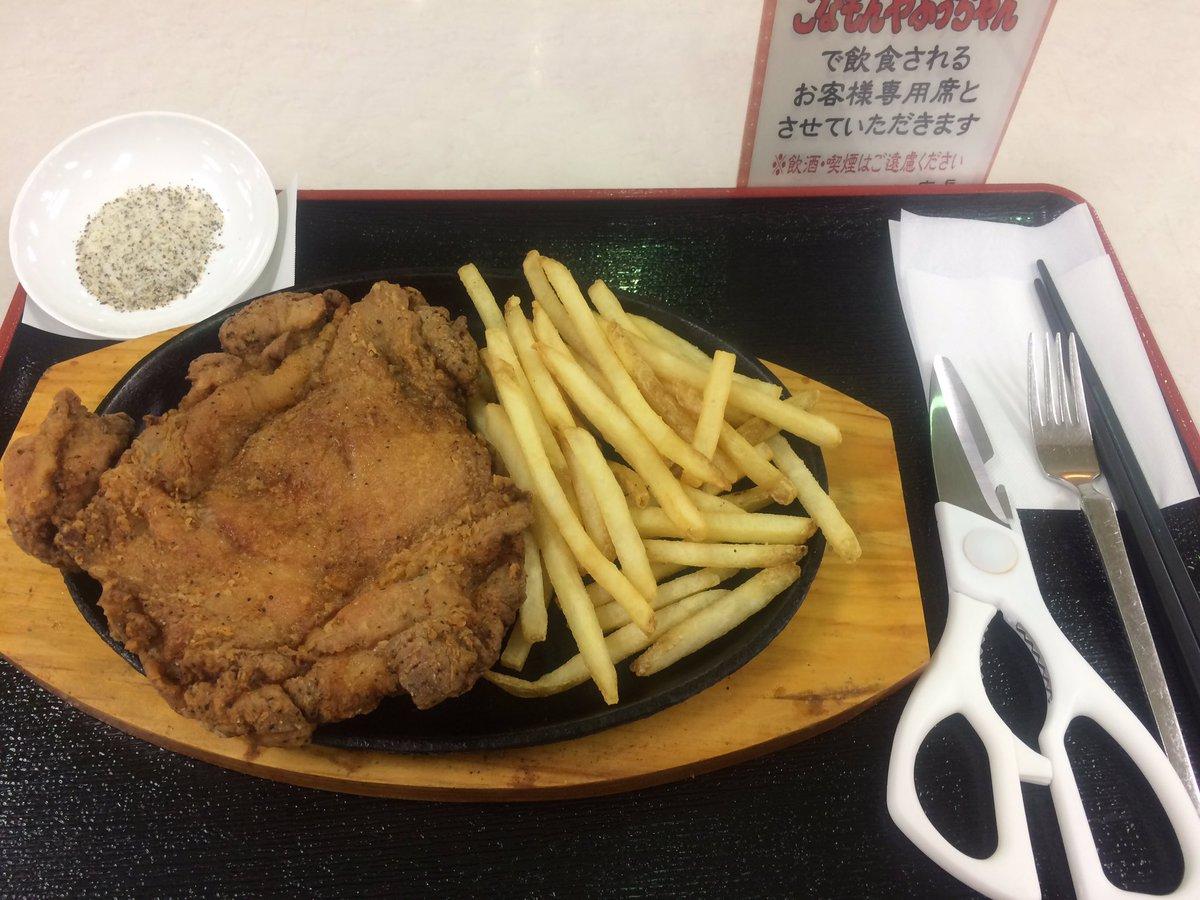 銀ちゃんがイネスで食べてたメガチキン!#yuyuyu