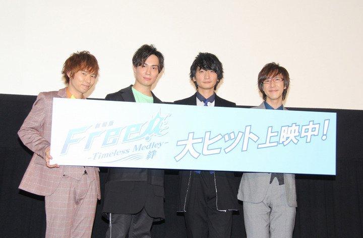鈴木達央:劇場版「Free!」の公開にしみじみ 「やり切って今はぼんやり」