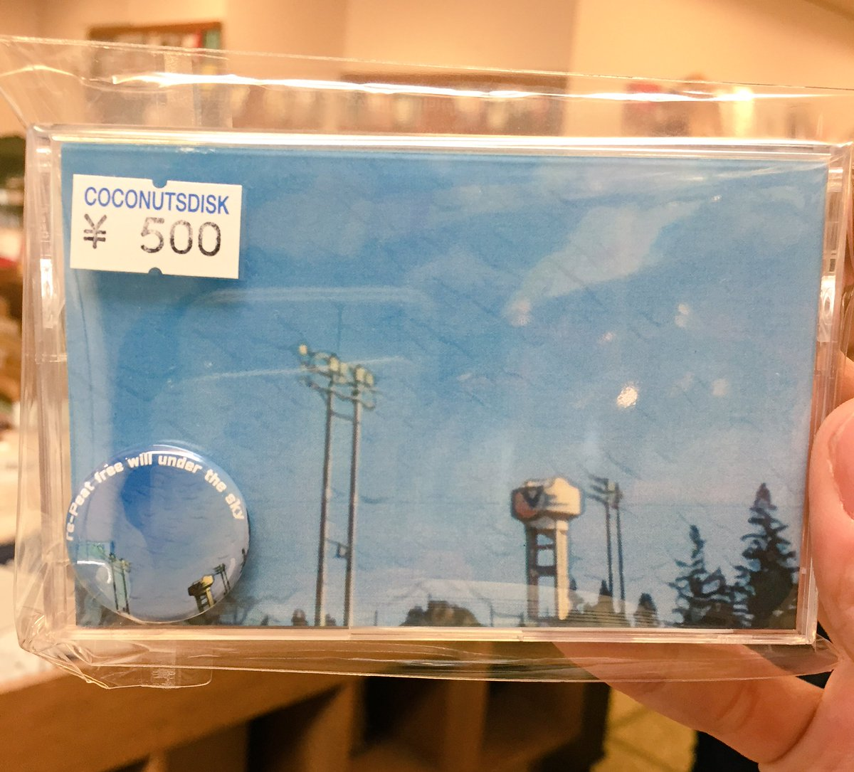 re-peat『Free will under the sky』(cassette) 入荷しました。和製TFCな、90'