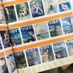 ここがすごい中国のコミケ1. カタログがフルカラーで登録した全ての本を掲載2. 偽札多すぎて全てのサークルにブラックライ