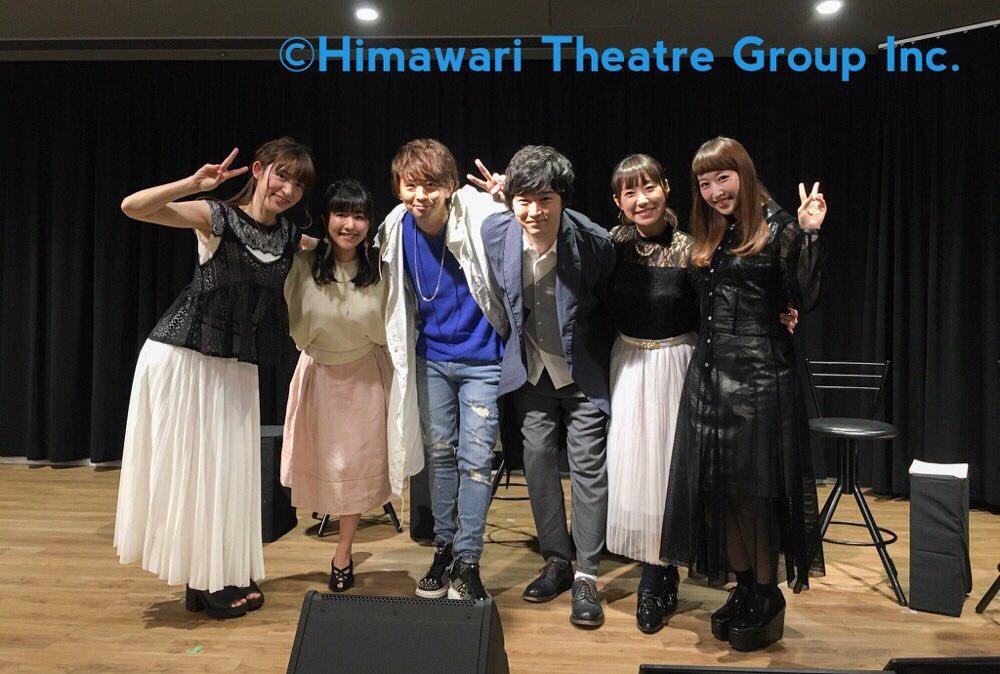 木村良平が「テイルズ オブ ゼスティリア ザ クロス」Blu-ray BOX購入者限定イベントに出演しました!