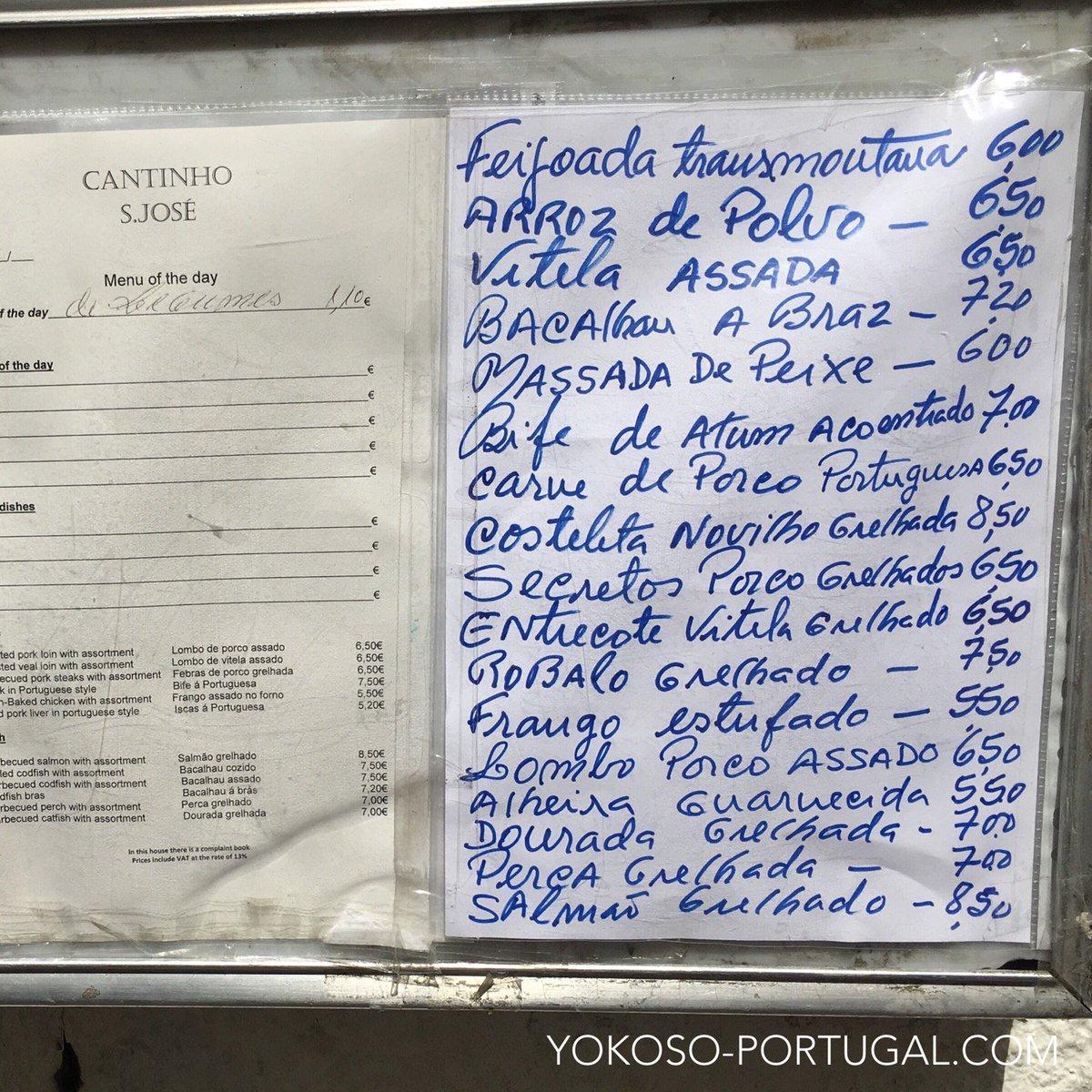 test ツイッターメディア - ローカルの民でいつも賑わっている食堂。安くて旨い、リスボンのロシオ広場から徒歩5分ほど。 (@ Cantinho São José in Lisboa) https://t.co/AXSAhiOnJ9 https://t.co/SDaAoMGQQD