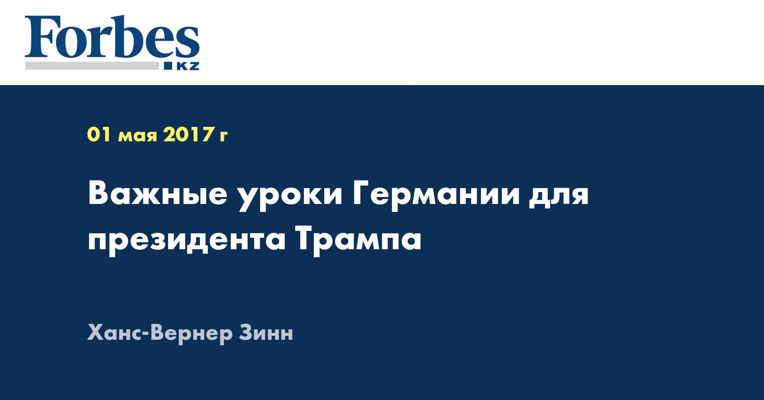 За иномарки фирма готова заплатить 16,8 миллиона рублей дорожное движение, коррупция, минобороны рф