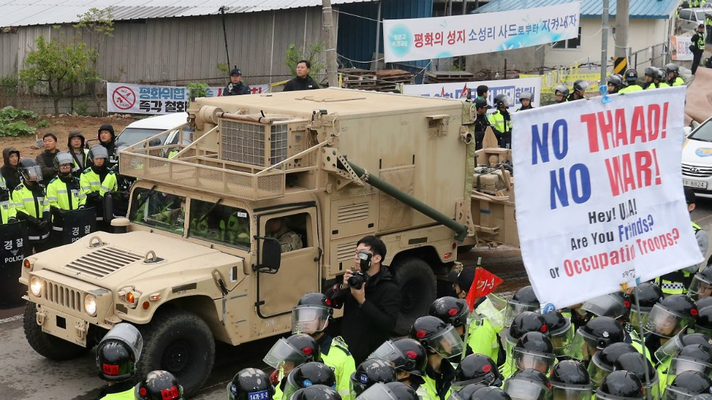 US THAAD missile defence system 'operational' in South Korea