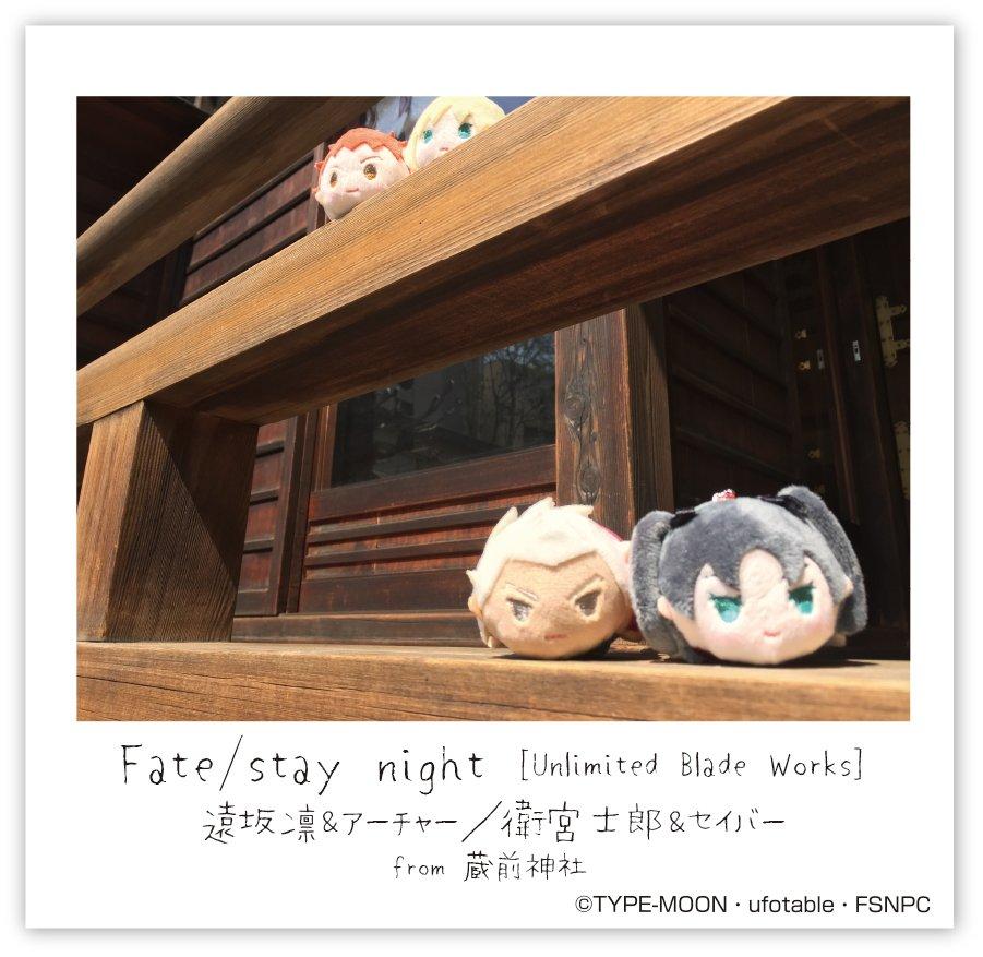 【もちもちギャラリー5】2015年7月発売「もちもちマスコット Fate/stay night【Unlimited Bl