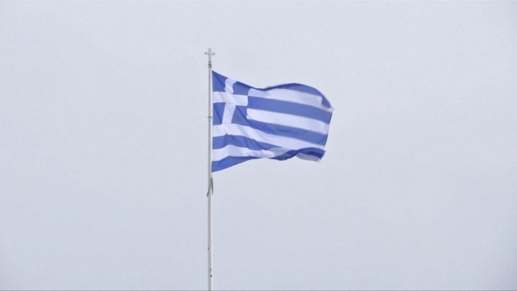 BUSINESS DAILY - Greece breaks bailout standoff with more austerity
