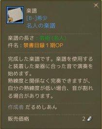 職人→名人手直しU・ω・)・とある魔術の禁書目録 1期OP1 「PSI-Missing」・中二病でも恋がしたい 1期OP