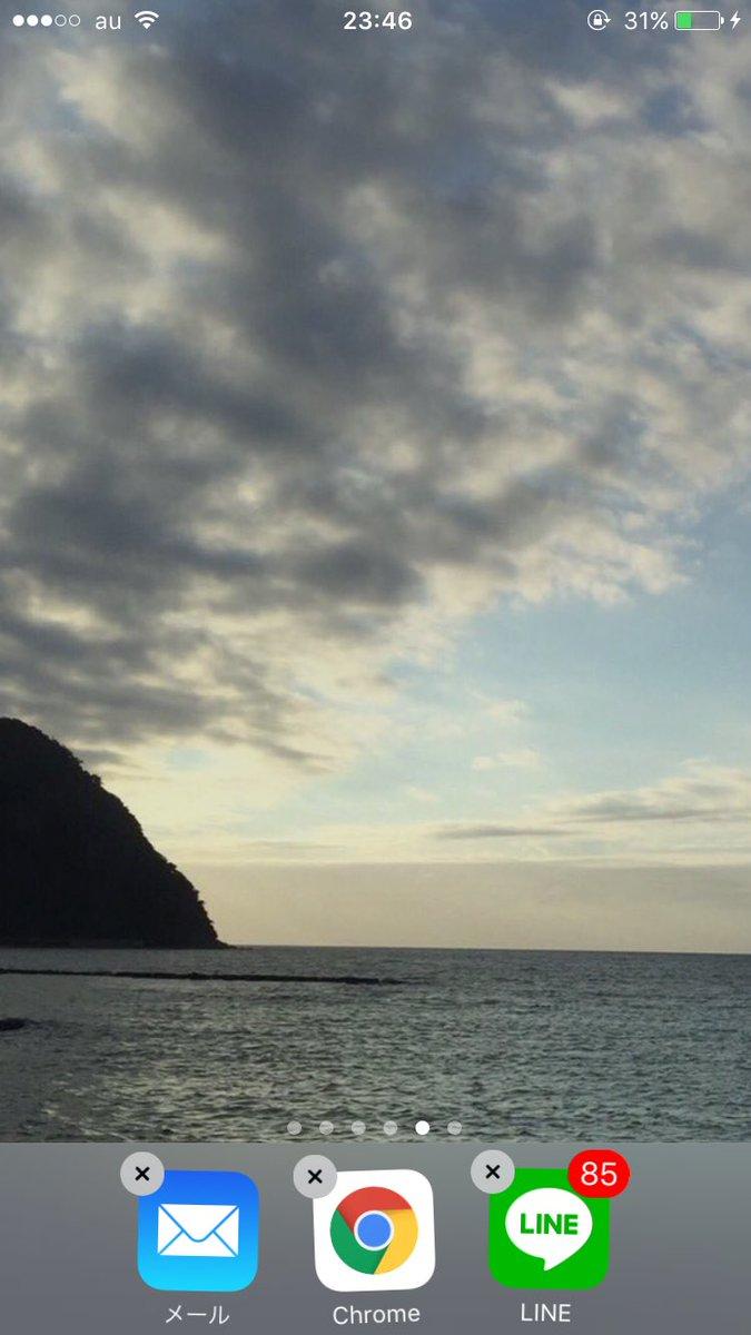 ライン ホーム画面 海