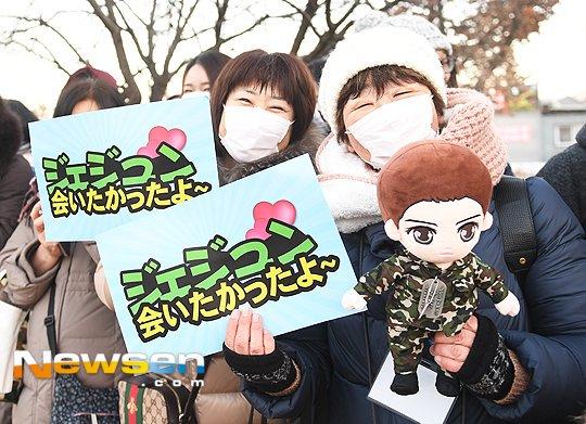 【東方神起】ユノ雑談part33【うのたん】©2ch.net->画像>50枚