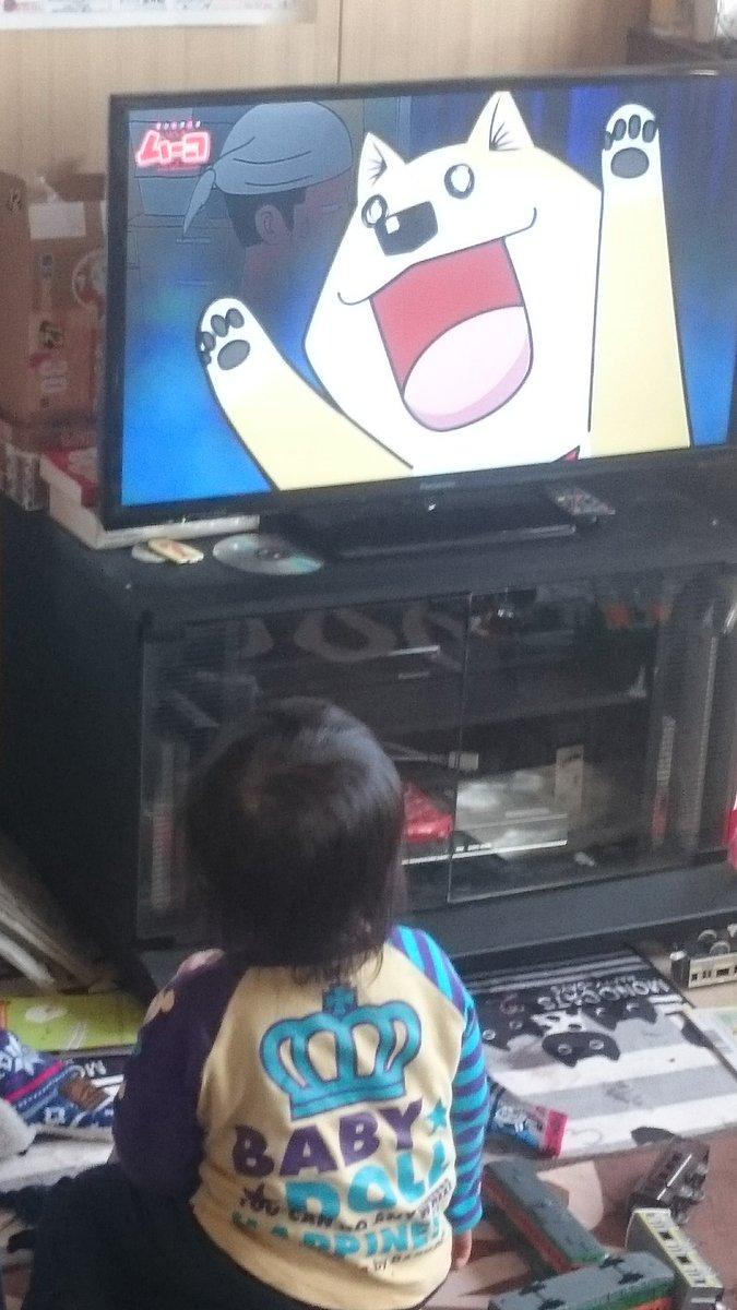 甥がいとしのムーコを見ていた。