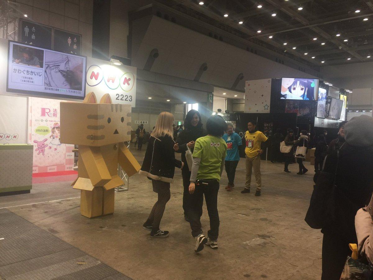 にゃんぼー!のトラちゃん、NHKブースに16時15分から登場予定です。会場にいらっしゃる方は是非お越しくださいね!#にゃ