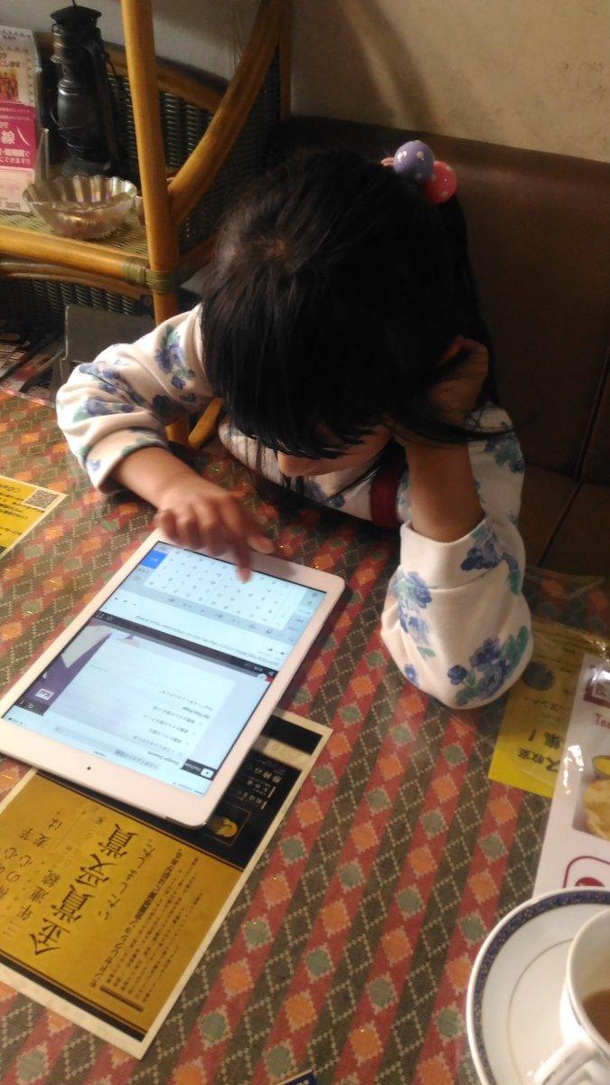 ネパール娘、ネット動画を英語日本語駆使して検索中w、凄いなネットネイティブ世代は。ちなみに黒魔女さんが通る!観たいらしい