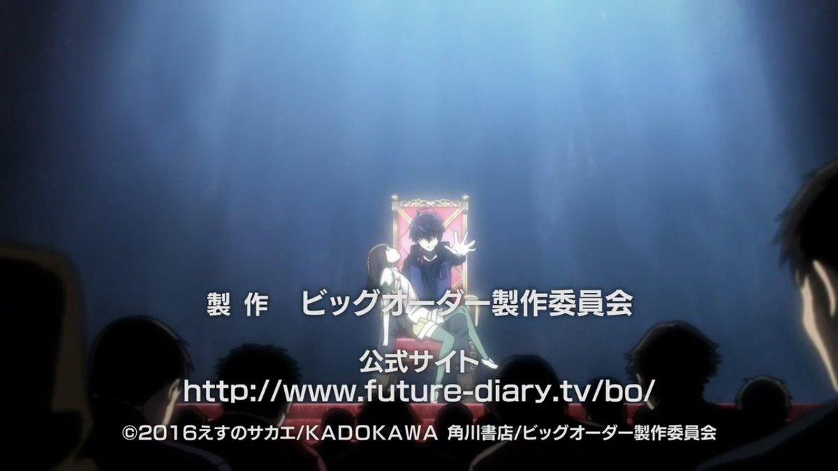 2.『ビッグオーダー』DISORDER / 妖精帝國#2016年アニメOP10選